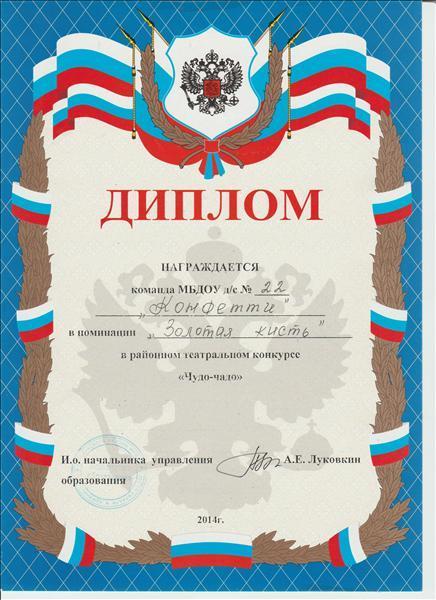 диплом по казенному учреждению термобелья стиральной машине